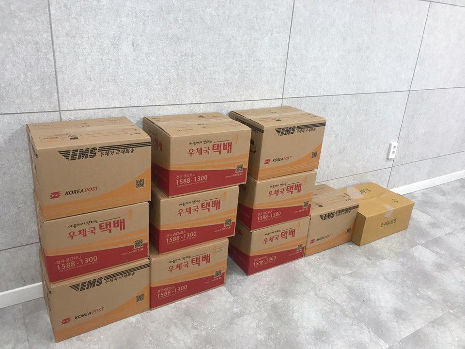 KakaoTalk_Photo_2020-01-23-14-17-36.jpeg